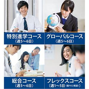 hitotsuboshi_hp